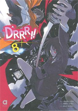 DRRR !! โลกบิดเบี้ยวที่อิเคะบุคุโระ เล่ม 8
