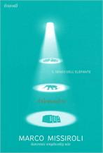 IL Senso Dell'Elefante: สำนึกของช้าง