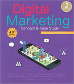 Digital Marketing Concept & Case Study 4.0