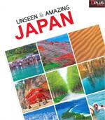 UNSEEN & AMAZING JAPAN