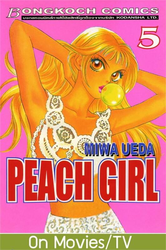 PEACH GIRL 5