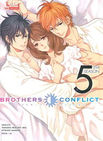 BROTHERS CONFLICT ภาค 2 เล่ม 5
