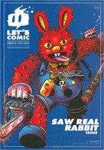 LET'S ฉบับ SAW REAL RABBIT