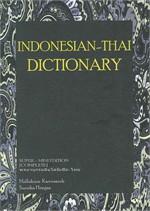 INDONESIANE-THAI DICTIONARY พจนานุกรมอินโดนิเซีย-ไทย