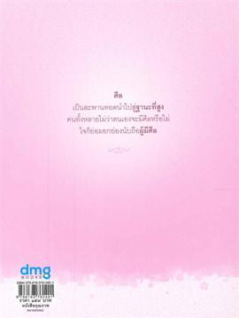หลวงปู่สิม พุทธาจาโร (ชาติภูมิและคำสอน เล่มที่ 13)