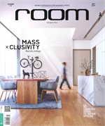 room ฉบับที่ 171 (พฤษภาคา 2560)