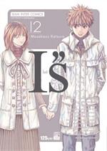 I's ไอส์ เล่ม 12 (จบ)