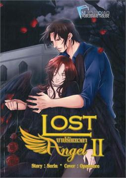 Lost Angel บาปรักเทวดา เล่ม 2