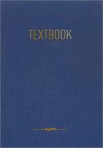 ชุดTEXTBOOK (2 เล่มจบ)+Boxสะสม