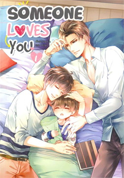 ชุด SOMEONE LOVES YOU (2 เล่มจบ) + Boxสะสม