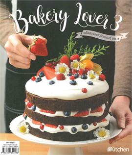 Bakery Lover Vol. 3