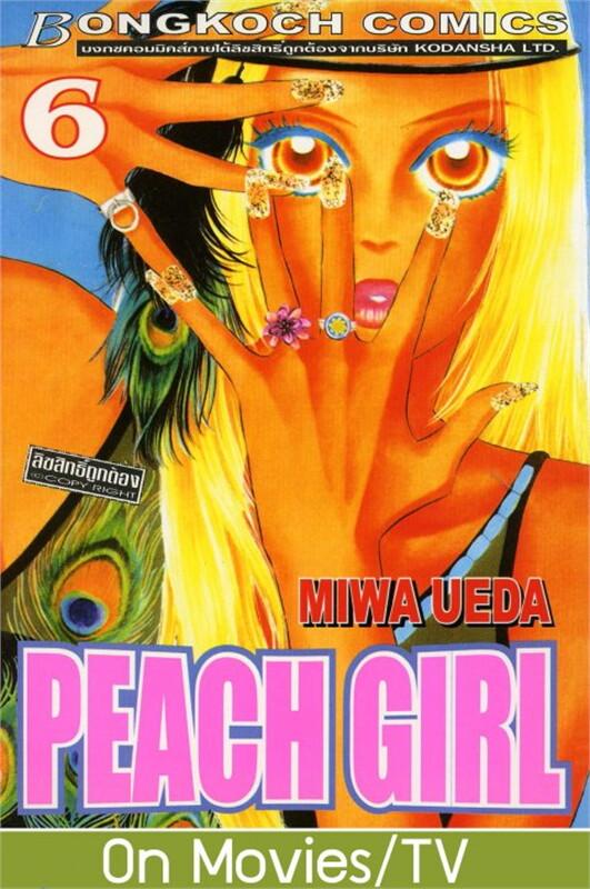 PEACH GIRL 6