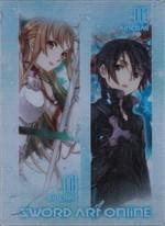 Box Set Sword Art Online ชุดที่ 1 (เล่ม1-4)