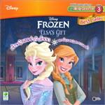 Frozen : Elsa's Gift เจ้าหญิงเอลซ่ากับอันนา