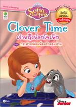 Clover Time : เจ้าหญิงน้อยโซเฟีย ตอน กระต่ายน้อยเพื่อนรักจอมป่วน