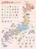 Good Weather Japan Scratch Map