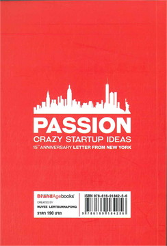 Passion Crazy Startup ideas