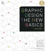 GRAPHIC DESIGN THE NEW BASIC