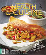 HEALTH & CUISINE ฉบับที่ 198 (กรกฏาคม 2560)