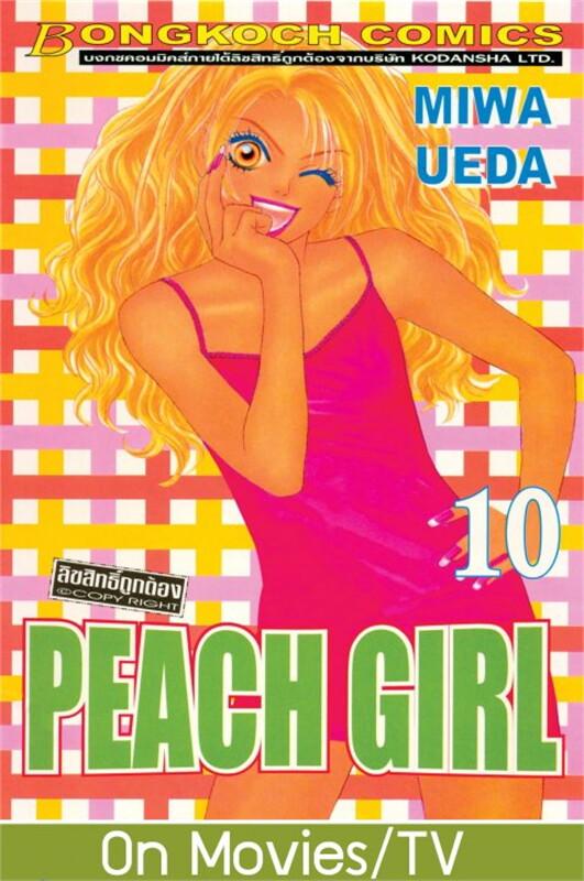 PEACH GIRL 10