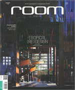 ROOM ฉบับที่ 173 (กรกฏาคม 2560)