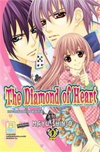 THE DIAMOND OF HEART เดอะไดมอนด์ ออฟ 2