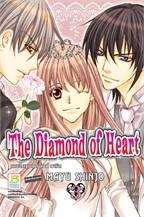 THE DIAMOND OF HEART เดอะไดมอนด์ ออฟ 3