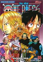 One Piece 84 วันพีช (Bookการ์ตูน)