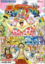 One Piece 83 วันพีช (Bookการ์ตูน)