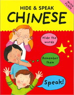 Hide & Speak Chinese