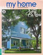 MY HOME ฉบับที่ 87 (สิงหาคม 2560)
