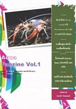 Aqua fanzine Vol.1