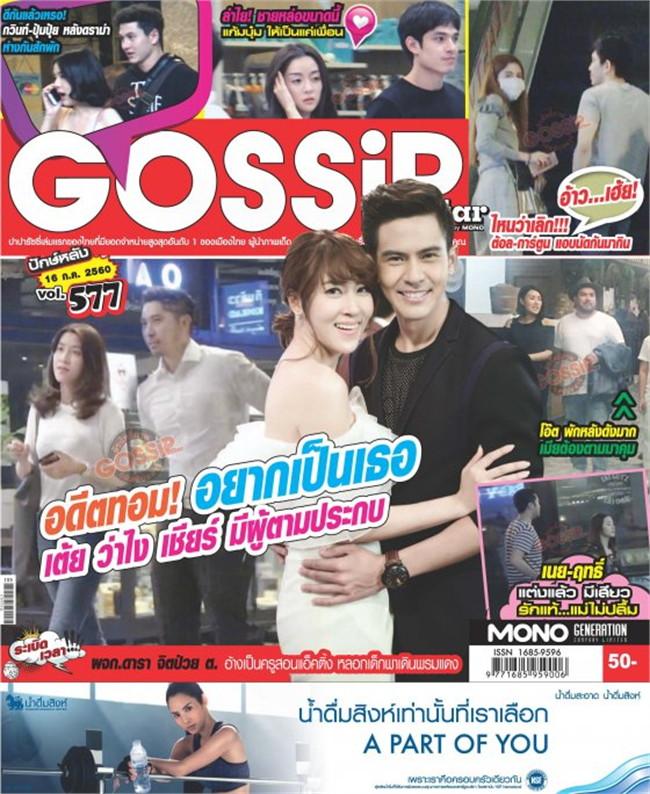 Gossip Star mini Vol.577