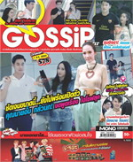 Gossip Star mini Vol.578