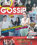Gossip Star mini Vol.578