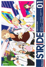 PRINCE OF STRIDE พรินซ์ ออฟ สไตรด์ เล่ม 1 (LN)