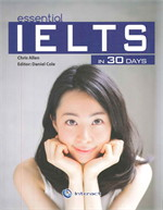 Essential IELTS in 30 Days