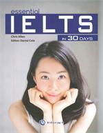 Essential IELTS in 30 Days