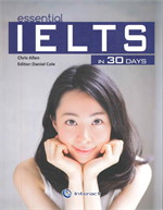 Essential IELTS in 30 Days+Grammar Set
