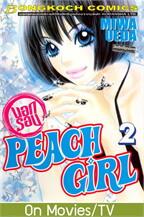 PEACH GIRL นอกรอบ 2