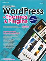 สร้างเว็บไซต์ด้วย WordPress+Themes