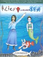 Alice in wonder sea (ฉ.Eng)