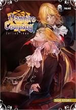 Vampire Company Side Story