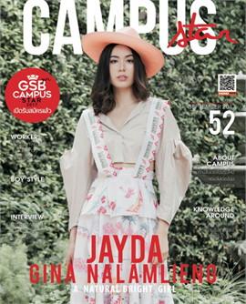 Campus Star Magazine No.52 (ฟรี)