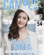 Campus Star Magazine No.54 (ฟรี)