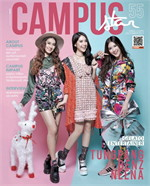 Campus Star Magazine No.55 (ฟรี)