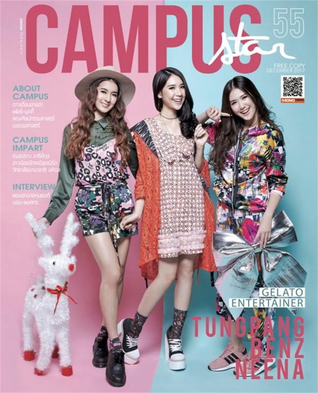 Campus Star Magazine No.55 (ฟรี)