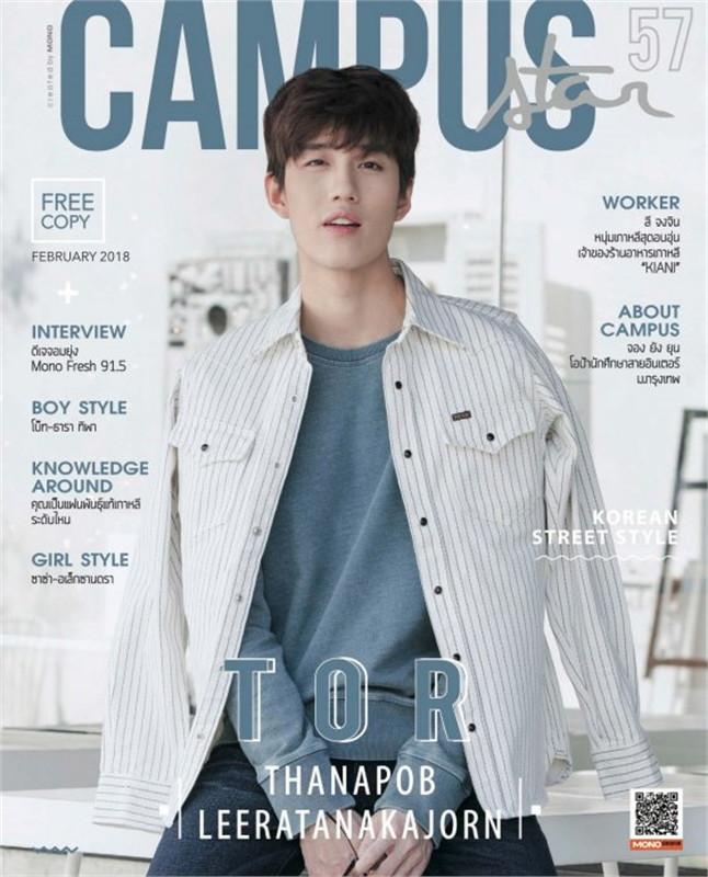 Campus Star Magazine No.57 (ฟรี)
