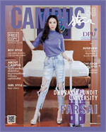 Campus Star Magazine No.58 (ฟรี)