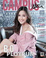 Campus Star Magazine No.60 (ฟรี)